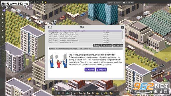 智能城市规划安卓版v2.0_截图0