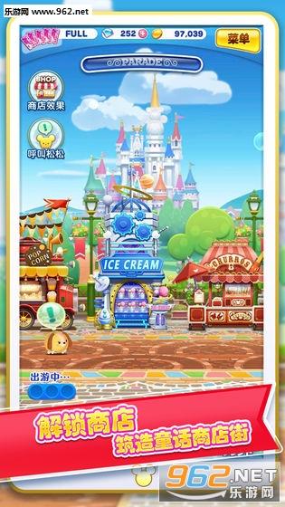 迪士尼梦之旅游戏官方版v1.2.31.1_截图4