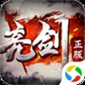 亮剑HD手游官方版 v3.8