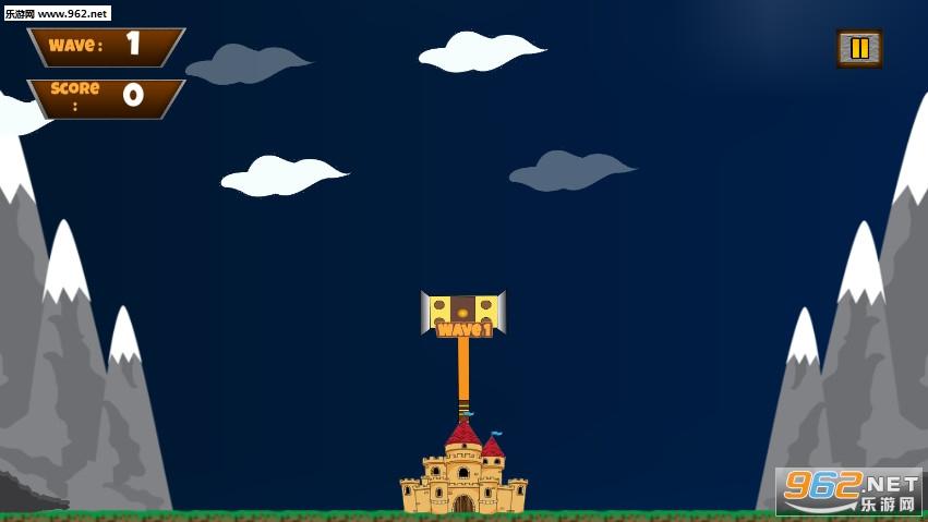 城堡锤摇摆粉碎时间手游v1.1截图0