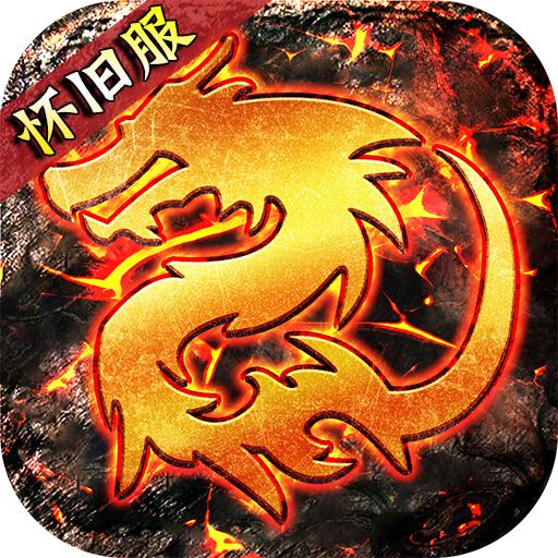 决战中州怀旧版v1.0.19
