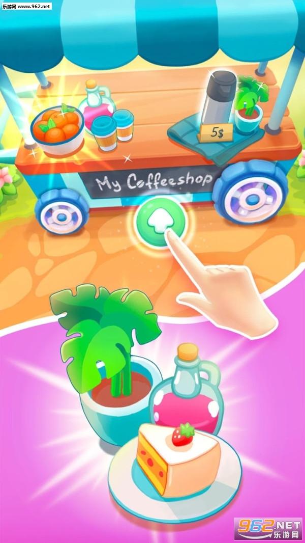 彩虹甜点安卓版v1.3.4_截图3