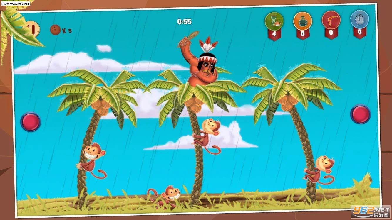 不要偷椰子安卓版v0.2 手机版截图0