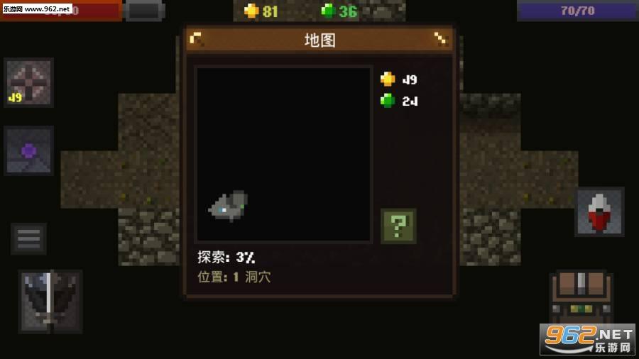 洞穴手游v0.94.9.9 手机版截图0
