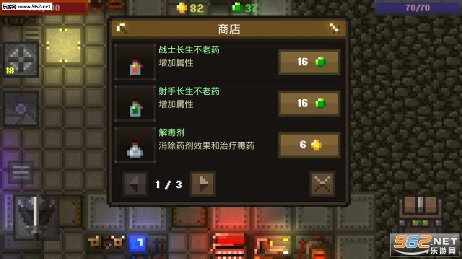 洞穴手游v0.94.9.9 手机版截图2