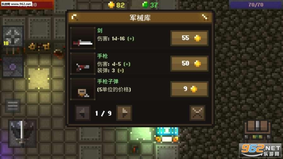 洞穴手游v0.94.9.9 手机版截图4