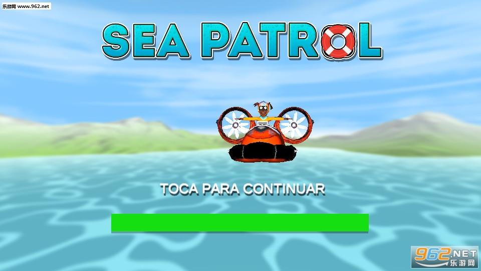 海洋巡逻队安卓版v1.0_截图0