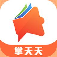 掌天天app v1.0