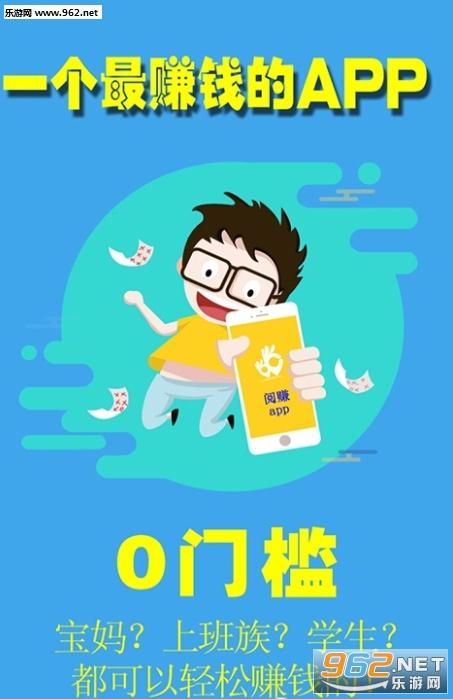 啄木鸟任务网appv1.0 官方版_截图1