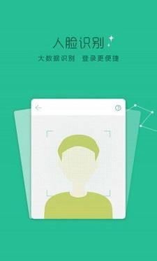 福乐猪appv1.0截图2