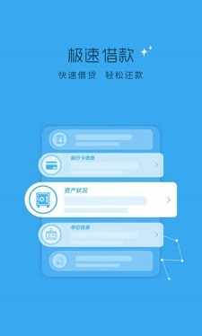 福乐猪appv1.0截图1