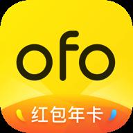 ofo bicycle客户端(ofo小黄车)