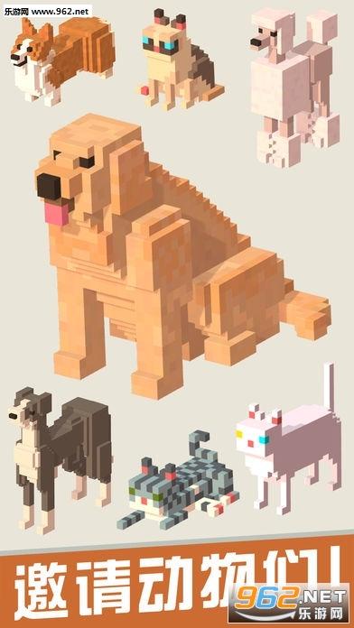 动物房子手游v1.2.9_截图1