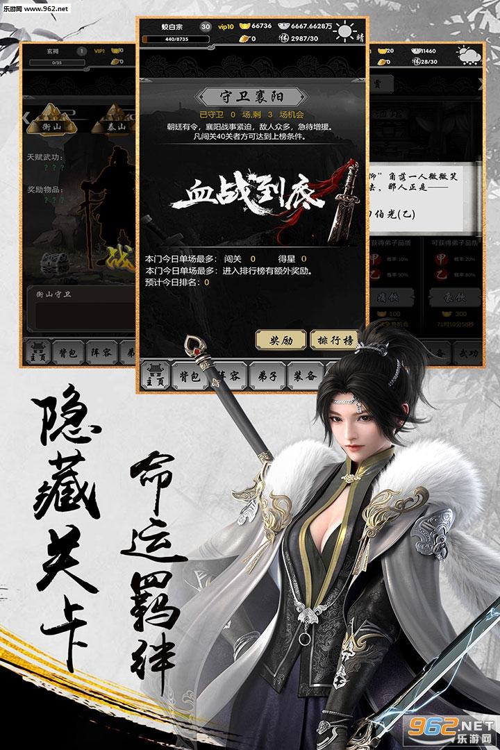武神吕小布九游版v1.0截图1