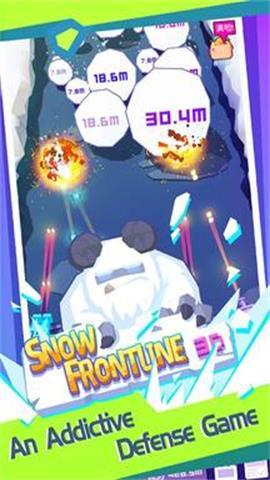 雪球大冒险3D安卓版v0.0.2截图3