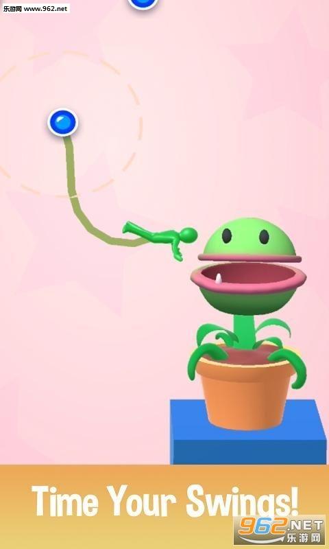 饲料植物feed the plant游戏_截图1