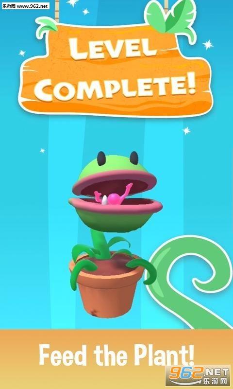 饲料植物feed the plant游戏_截图2