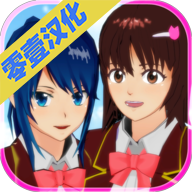 校园少女模拟器最新版 v1.026.2