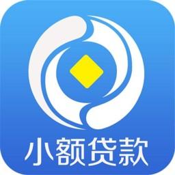 永道小贷app