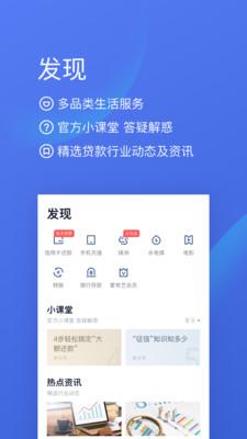 虎门小贷appv1.0_截图1