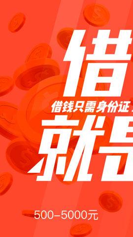 武松钱包appv1.0_截图0
