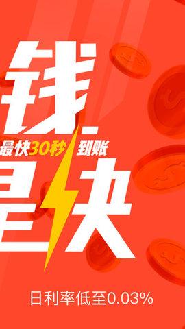 武松钱包appv1.0_截图1