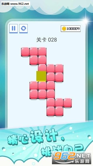 解压游戏压一压v1.00截图2