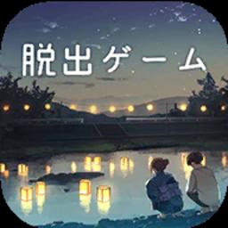 你给予我的灯火中文汉化版v1.0.2