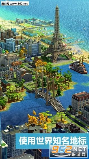 模拟城市我是市长2019最新版v0.31.20816.12774截图3