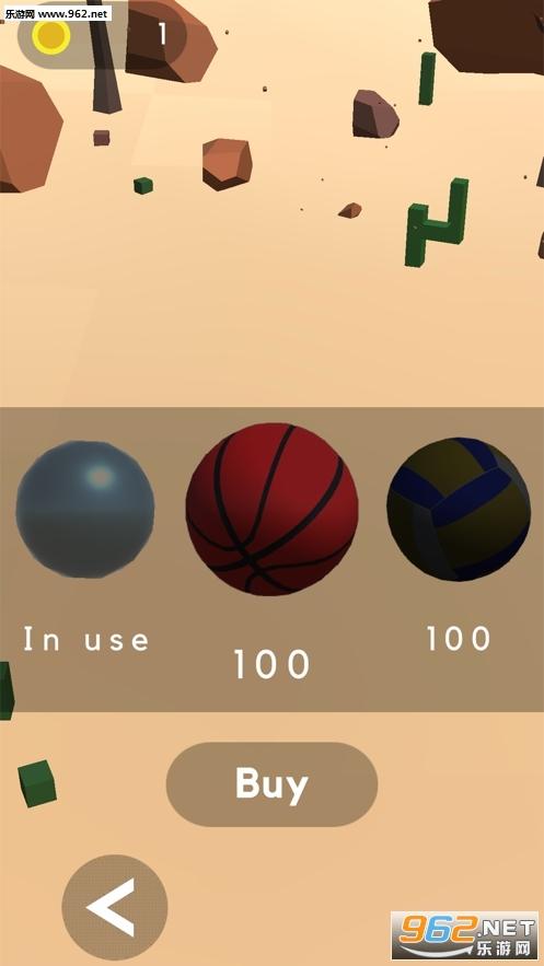 弹跳球冲刺Hit It Balls游戏截图2