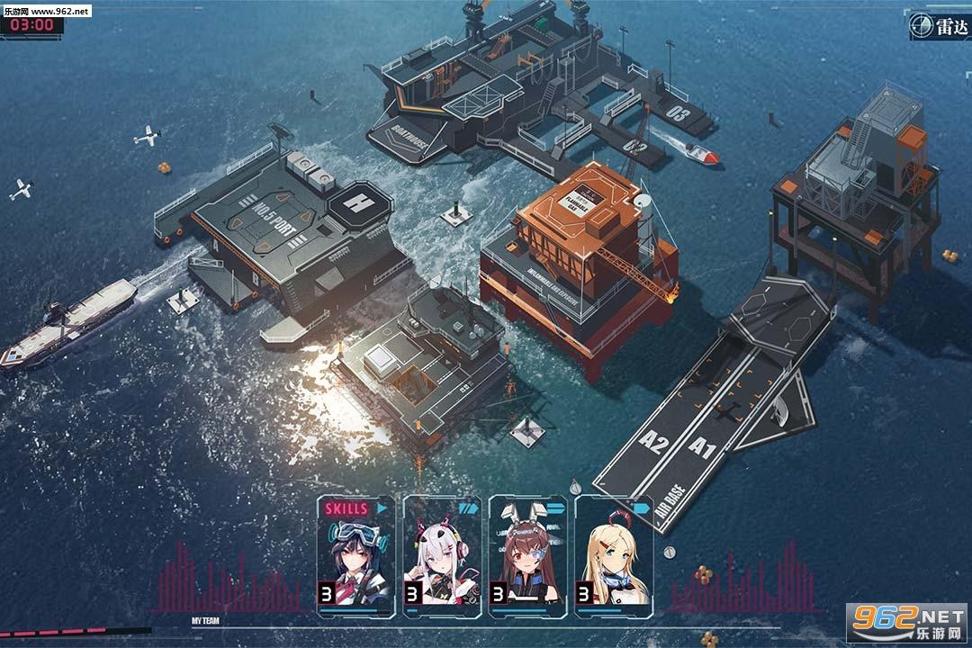 战舰养成计划官方版v1.1.3截图1