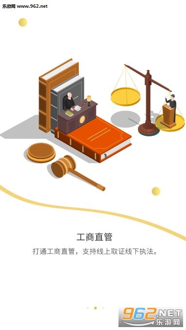 手麦e茂appv1.1.8 安卓版_截图1