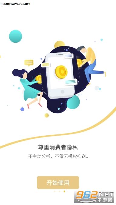 手麦e茂appv1.1.8 安卓版_截图2