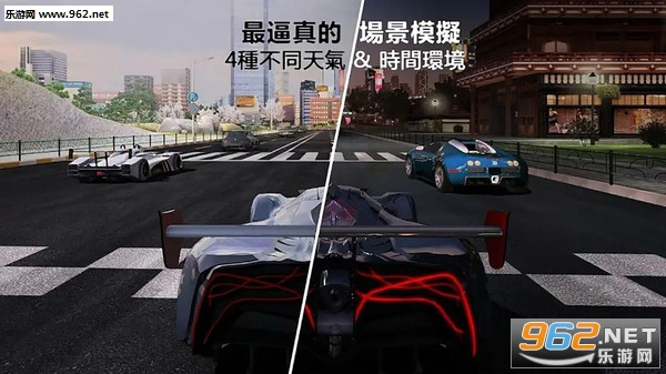 街头赛车王最新版v5.6截图0