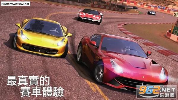 街头赛车王最新版v5.6截图1