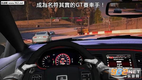 街头赛车王最新版v5.6截图2