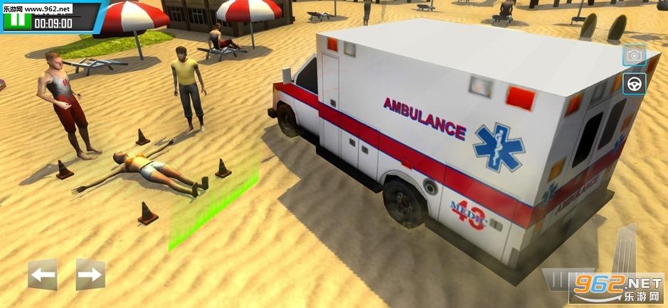 海滩停车夏季趣味游戏官方版v1.3截图3