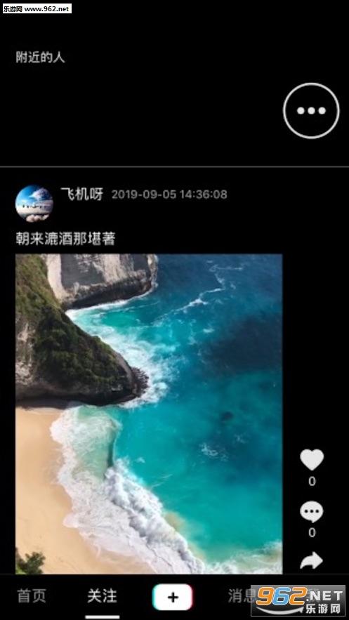 哆音小视频ios版v1.0 iphone版_截图1