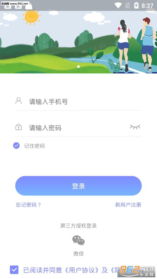 梦步生花appv1.0_截图1