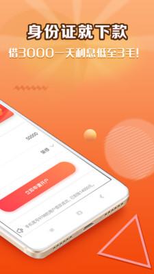 牛币钱包appv1.0_截图1