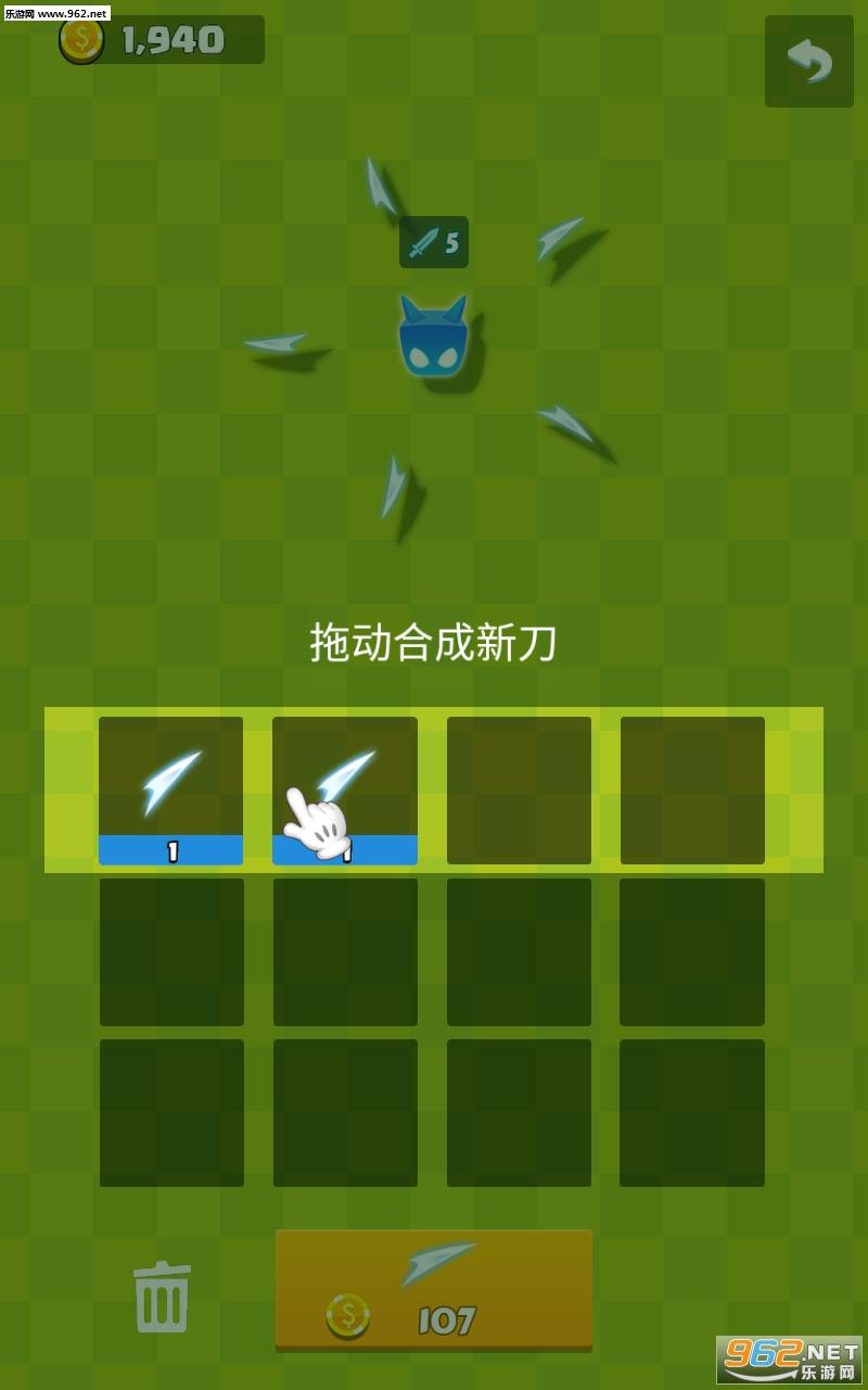 Blade Battle安卓版v1.0.3_截图0