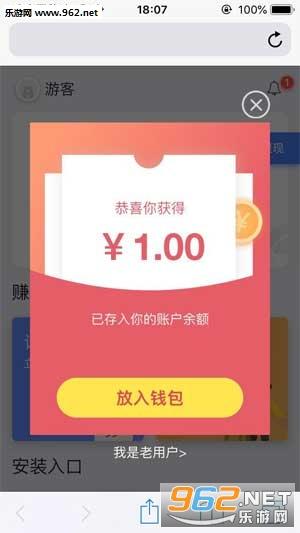 小手赚钱appv1.3.1_截图3