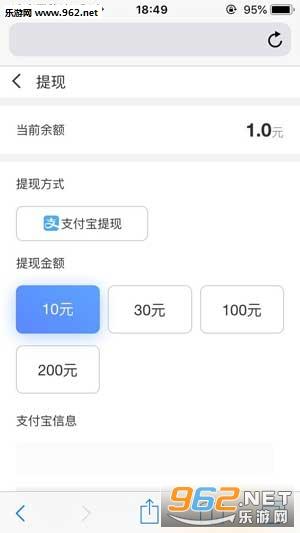 小手赚钱appv1.3.1_截图2
