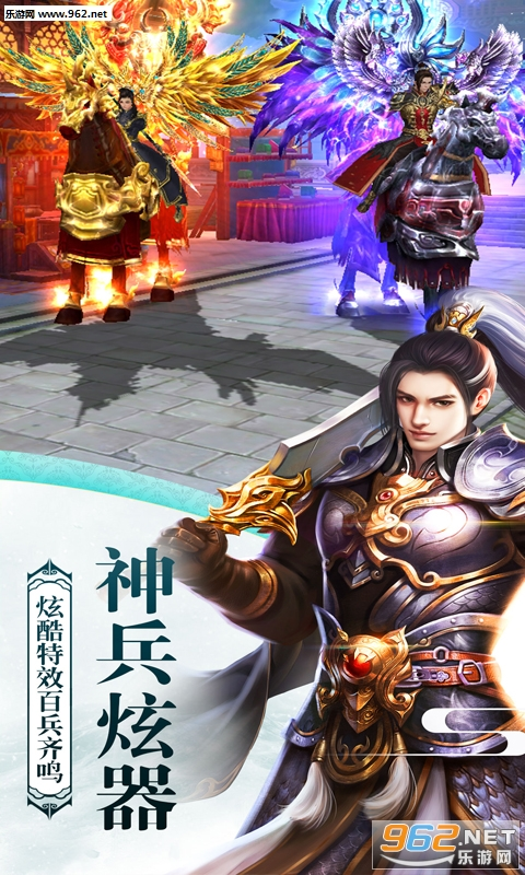 上古战歌官服版手游_截图2