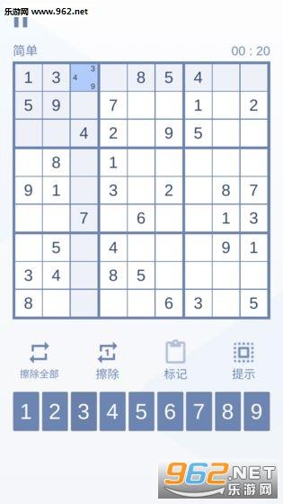 数独九宫对决安卓版v0.1截图3