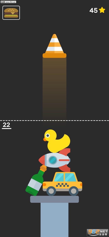 Perfect Tower最新版v2.0.7_截图0