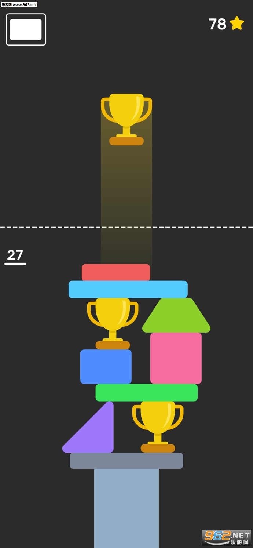 Perfect Tower最新版v2.0.7_截图1