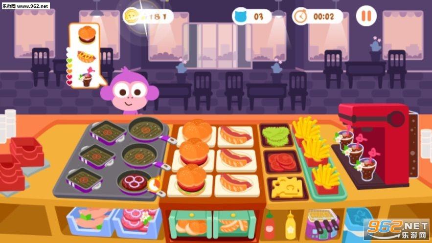 动物餐厅美食烹饪家安卓版v1.0.12_截图0