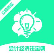 立顺题库app
