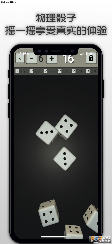 简单决定app_截图2